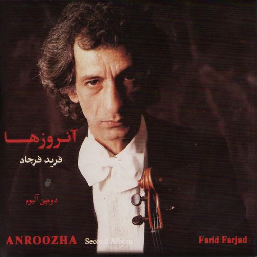 Farid Farjad Anroozha Vol. 2
