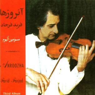 Farid Farjad Anroozha Vol. 3