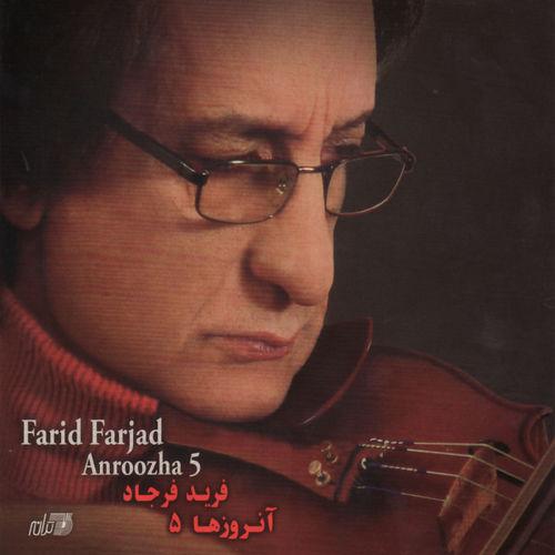 Farid Farjad Anroozha Vol. 5