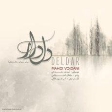 Mahdi Vojdani - Deldar