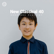 New Classical 40 (Playlist)
