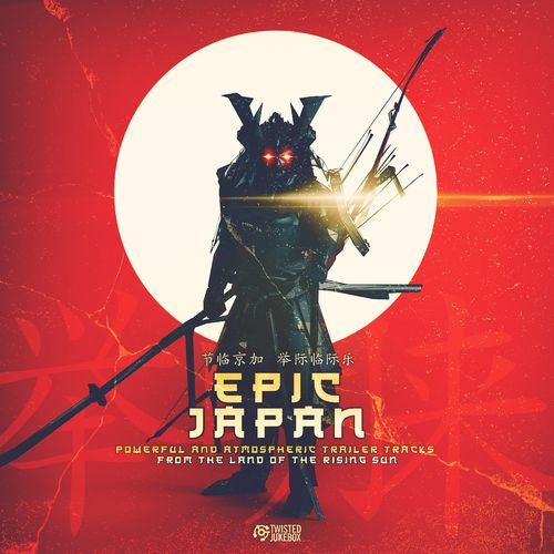 Twisted Jukebox Epic Japan