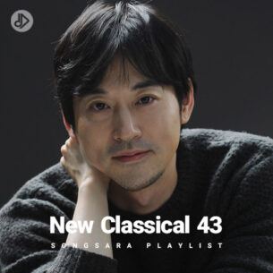 New Classical 43 (Playlist)
