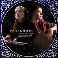 Targol Khalighi,Samane Golkar - Parishani