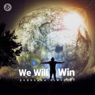 We Will Win (Playlist)